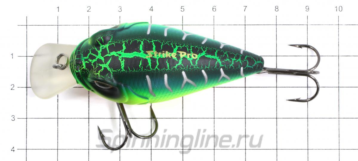 Воблер EG-043SP A010 - фото на размерной линейке (цвет может отличаться) 1