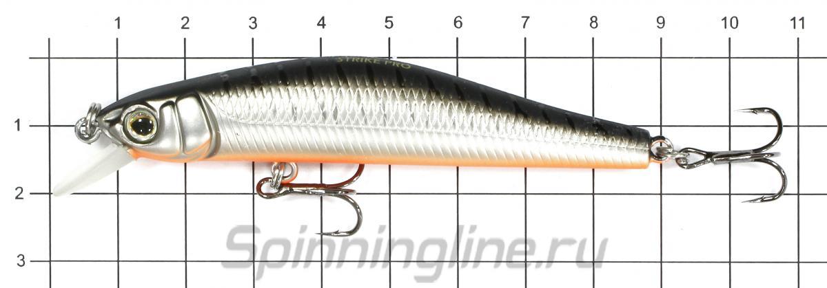 Воблер EG193A-SP A150-713 - фото на размерной линейке (цвет может отличаться) 1