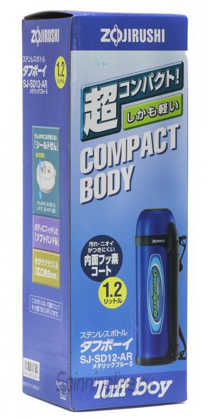 Термос Zojirushi SJ-SD 10 AH 1.0л синий - фотография упаковки 1