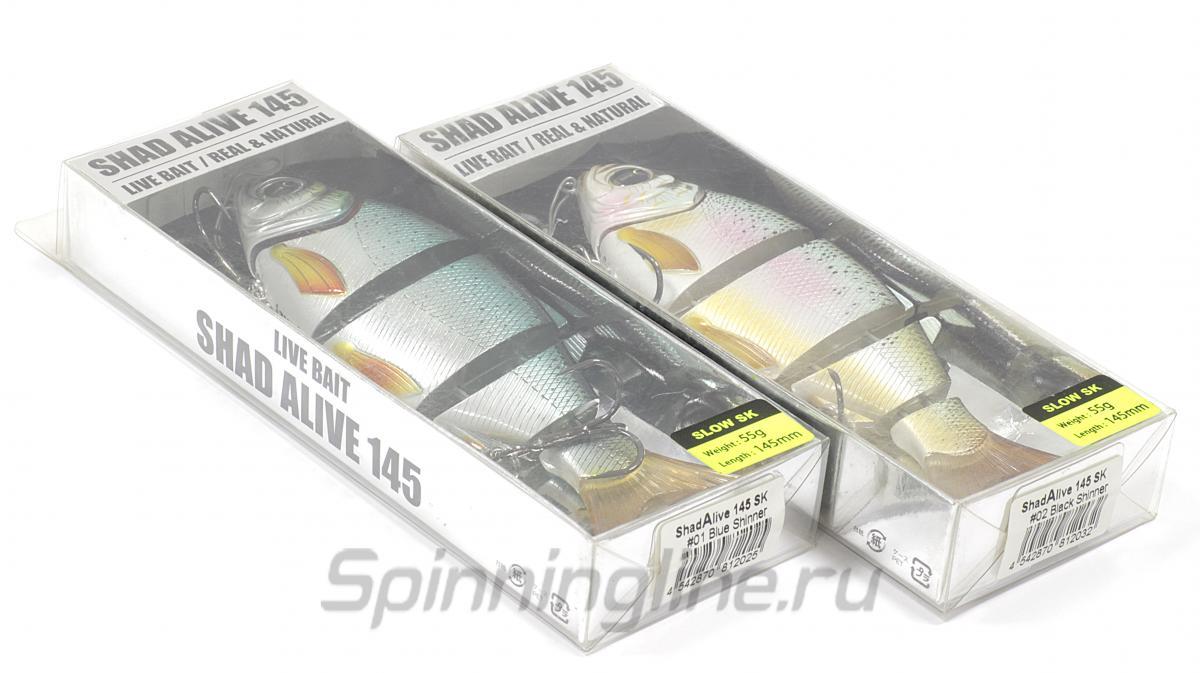Воблер Shad Alive 105 FSK-28 - фотография упаковки 1