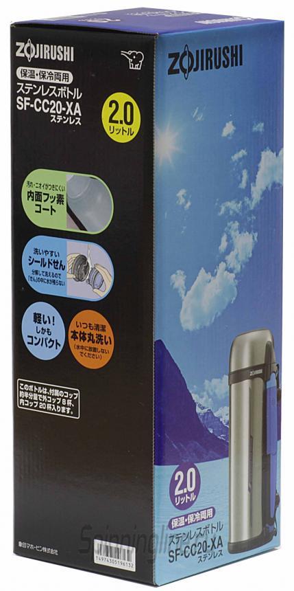 Термос Zojirushi SF-CC 20 XA 2.0л стальной - фотография упаковки 1