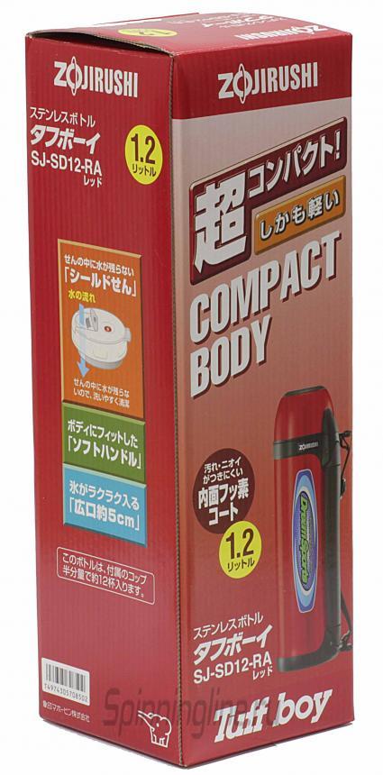 Термос Zojirushi SJ-SD 12 RED 1.2л красный - Данное фото демонстрирует вид упаковки, а не товара. Товар на фото может отличаться по цвету, комплектации и т.д. Дизайн упаковки может быть изменен производителем 1