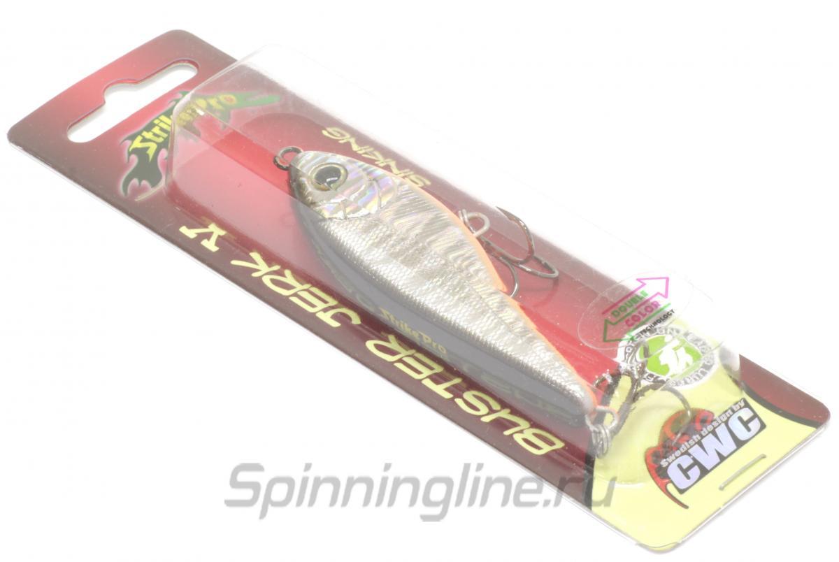 Воблер Strike Pro Buster Jerk V EG-148 C192F - Данное фото демонстрирует вид упаковки, а не товара. Товар на фото может отличаться по цвету, комплектации и т.д. Дизайн упаковки может быть изменен производителем 1
