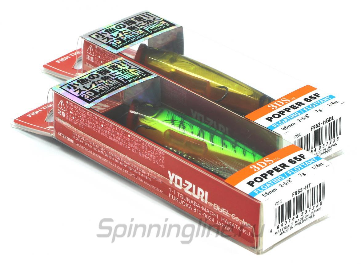Воблер Yo-Zuri/Duel 3DS Popper F963 HT - Данное фото демонстрирует вид упаковки, а не товара. Товар на фото может отличаться по цвету, комплектации и т.д. Дизайн упаковки может быть изменен производителем 1