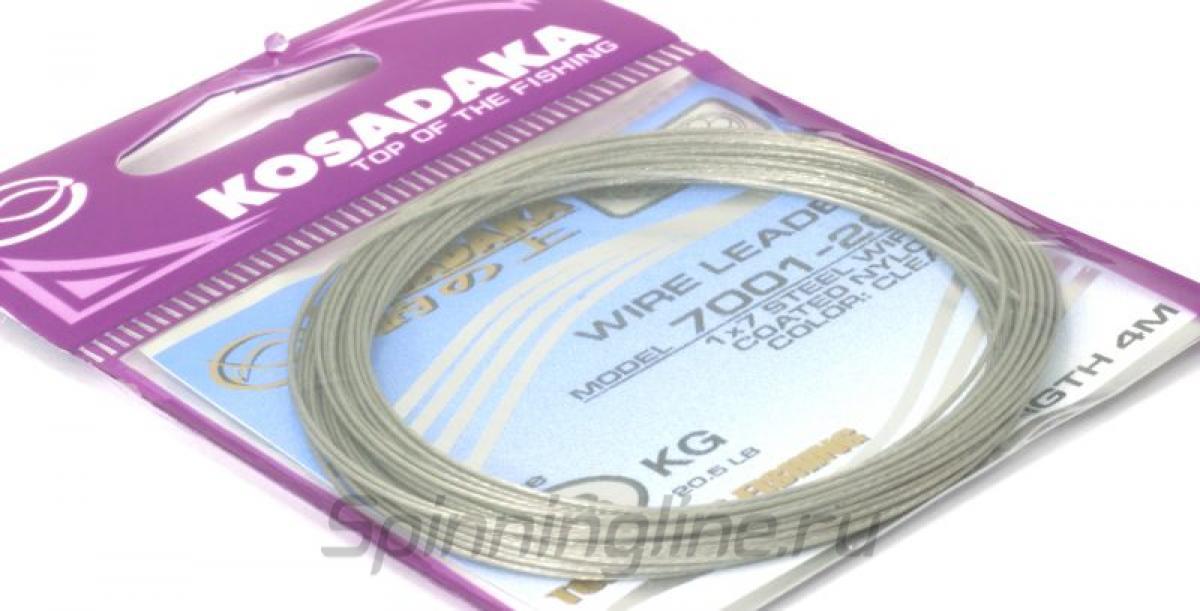 Поводковый материал Kosadaka Elite 7х7 4м 15кг - фотография упаковки (дизайн упаковки может быть изменен производителем) 1