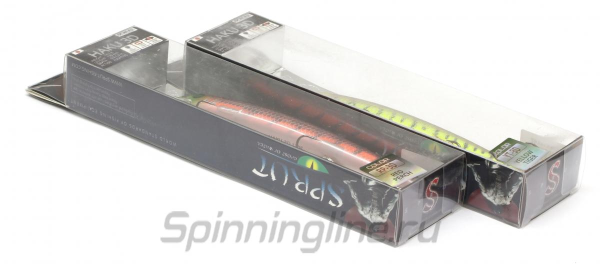 Воблер Sprut Haku 3D 130F SL-3D - Данное фото демонстрирует вид упаковки, а не товара. Товар на фото может отличаться по цвету, комплектации и т.д. Дизайн упаковки может быть изменен производителем 1