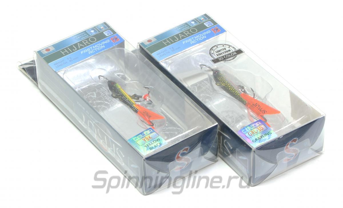 Балансир Sprut Hijaro 50 HP-UV - Данное фото демонстрирует вид упаковки, а не товара. Товар на фото может отличаться по цвету, комплектации и т.д. Дизайн упаковки может быть изменен производителем 1