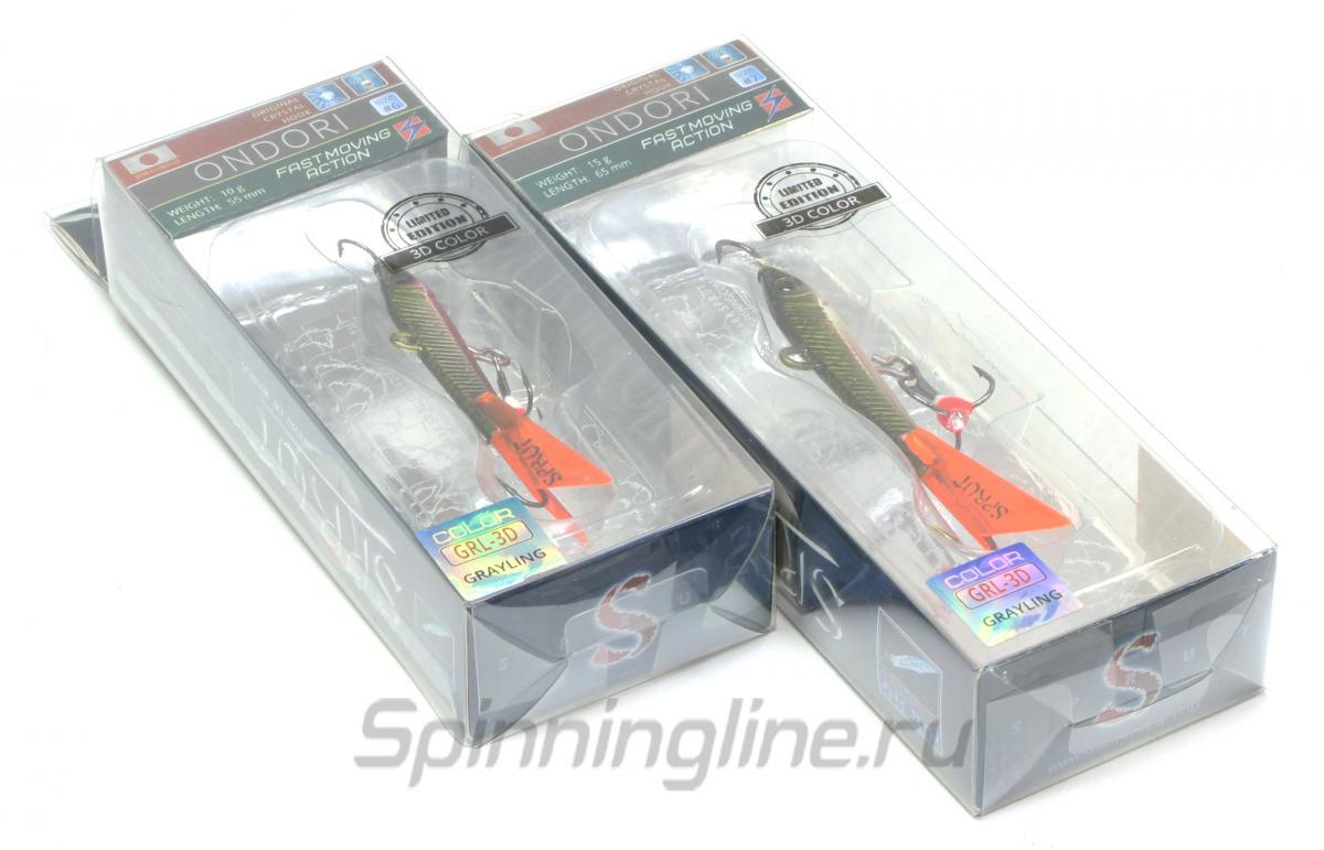 Балансир Sprut Ondori 65 LB-UV - Данное фото демонстрирует вид упаковки, а не товара. Товар на фото может отличаться по цвету, комплектации и т.д. Дизайн упаковки может быть изменен производителем 1