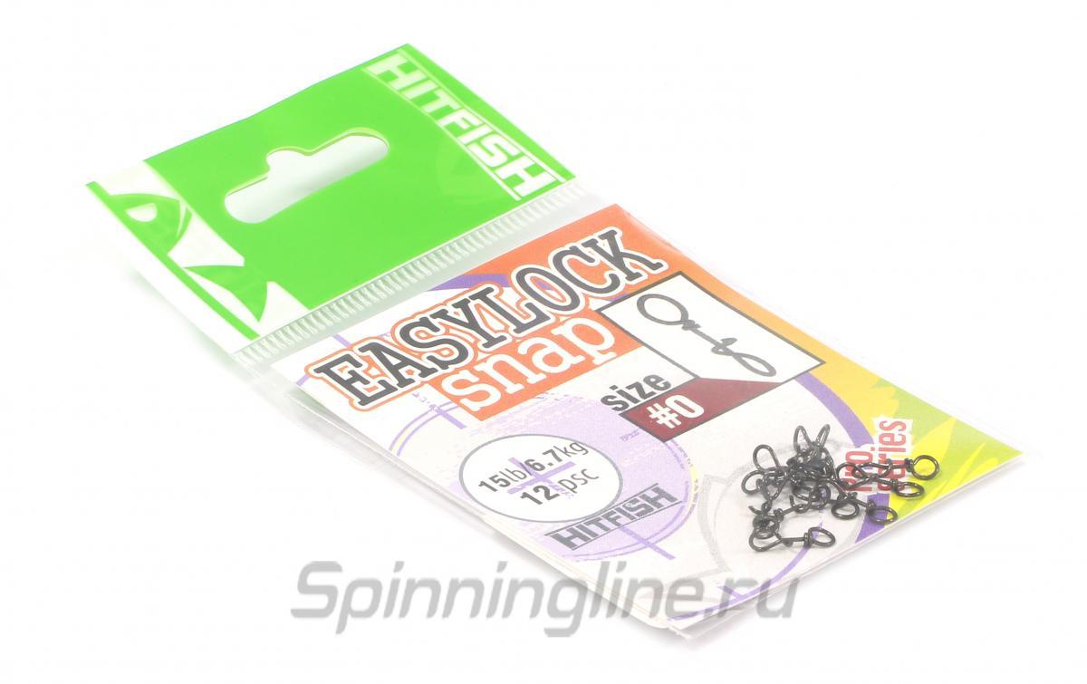 Карабины Easylock Snap №0 - фотография упаковки 1