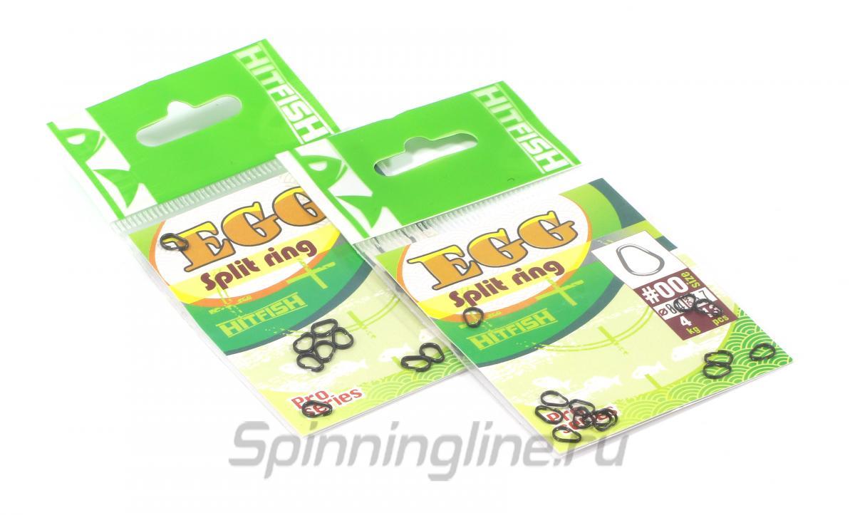 Кольца заводные Egg Split Ring №3 - фотография упаковки 1