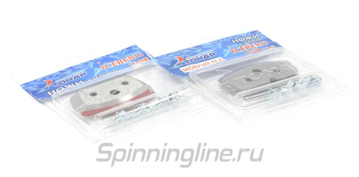 Ножи для ледобура Iceberg 130R V2.0 мокрый лед - Данное фото демонстрирует вид упаковки, а не товара. Товар на фото может отличаться по цвету, комплектации и т.д. Дизайн упаковки может быть изменен производителем 1