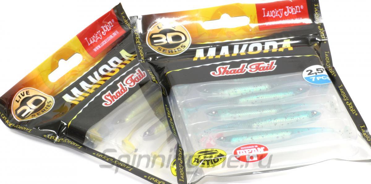 Приманка Lucky John Makora Split Tail 70/001 - Данное фото демонстрирует вид упаковки, а не товара. Товар на фото может отличаться по цвету, комплектации и т.д. Дизайн упаковки может быть изменен производителем 1