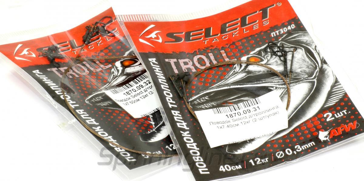 Поводок троллинговый Select 1x7 40см 12кг - фотография упаковки 1