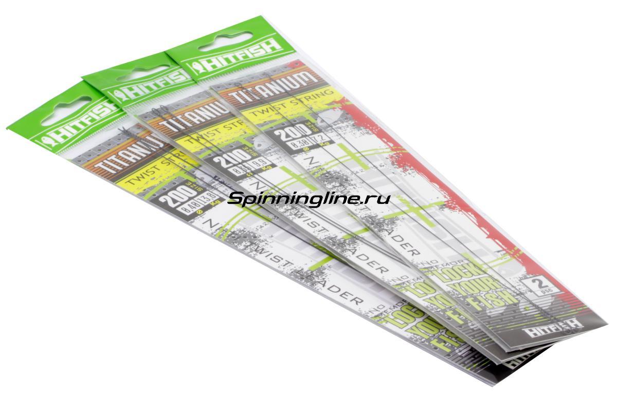 Поводок Hitfish Titanium Twist String Leader 15см 0,30мм 7,2кг - Данное фото демонстрирует вид упаковки, а не товара. Товар на фото может отличаться по цвету, комплектации и т.д. Дизайн упаковки может быть изменен производителем 1