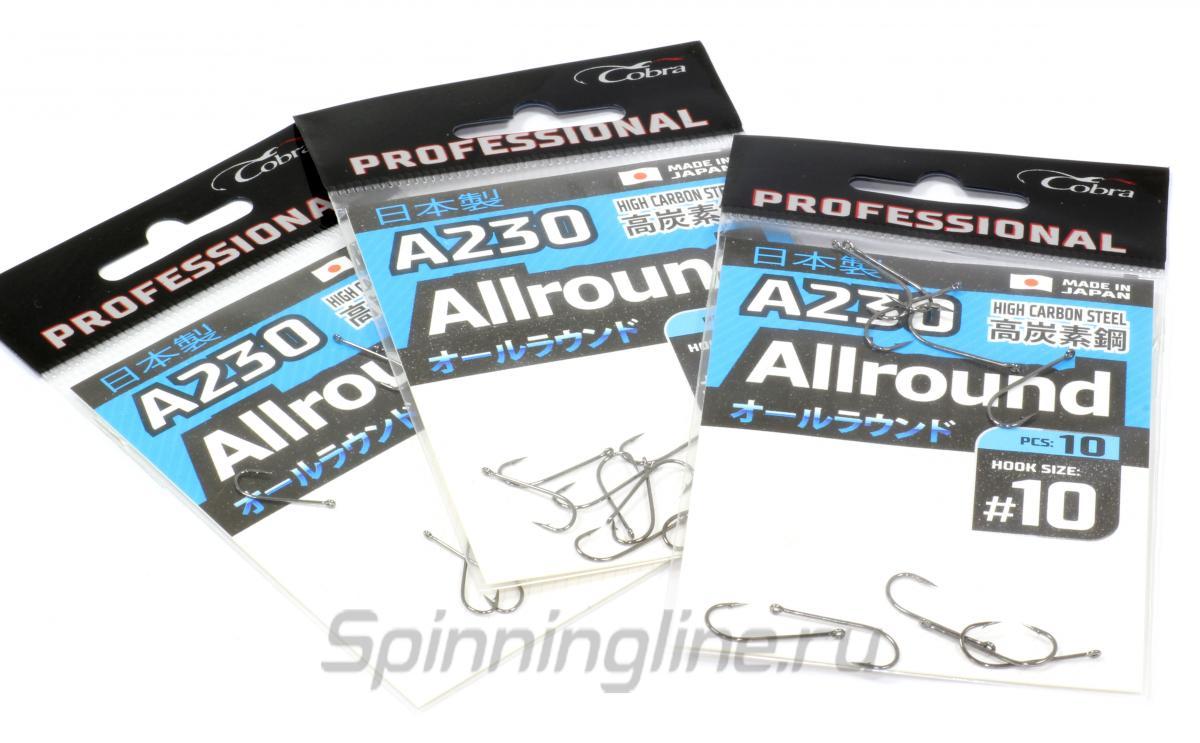 Крючок Allround A230 №8 - фотография упаковки 1