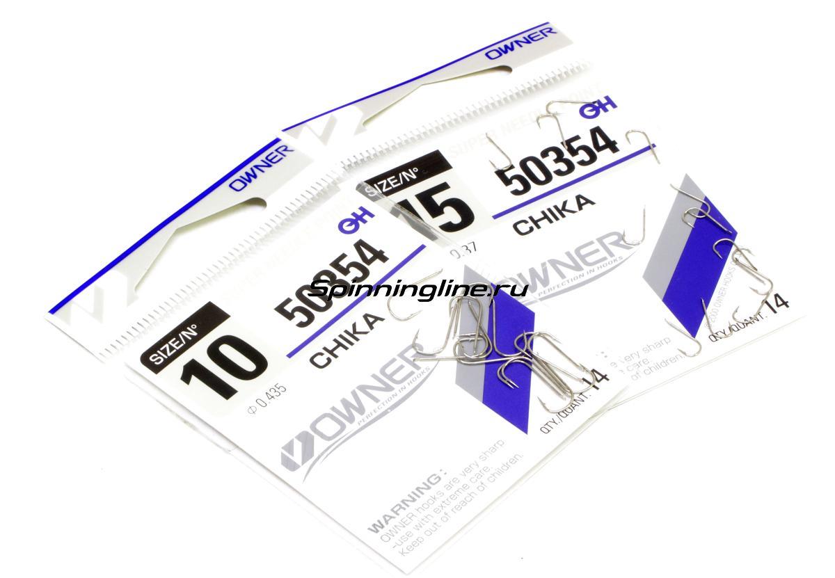 Крючок Owner №50354 №10 - Данное фото демонстрирует вид упаковки, а не товара. Товар на фото может отличаться по цвету, комплектации и т.д. Дизайн упаковки может быть изменен производителем 1