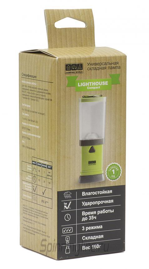 Лампа Camping World CW LightHouse Compact - Данное фото демонстрирует вид упаковки, а не товара. Товар на фото может отличаться по цвету, комплектации и т.д. Дизайн упаковки может быть изменен производителем 1