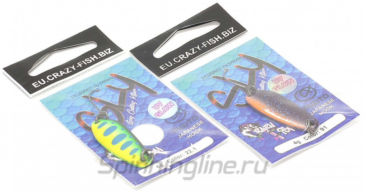Блесна SLY 4гр 31 - фотография упаковки (дизайн упаковки может быть изменен производителем) 1