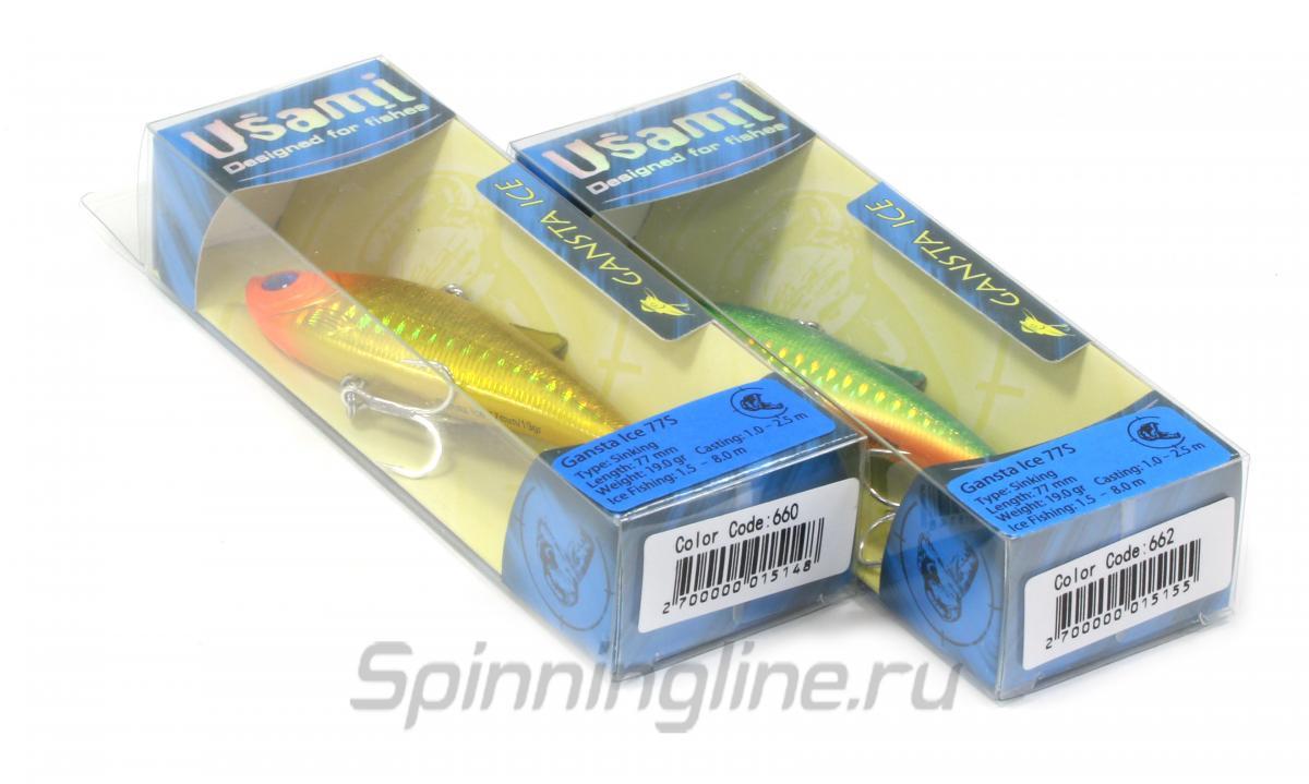 Воблер Usami Gansta Ice 63S 660 - Данное фото демонстрирует вид упаковки, а не товара. Товар на фото может отличаться по цвету, комплектации и т.д. Дизайн упаковки может быть изменен производителем 1