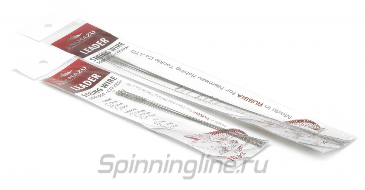 Поводок Струна Namazu 25см 0,33мм 12кг - Данное фото демонстрирует вид упаковки, а не товара. Товар на фото может отличаться по цвету, комплектации и т.д. Дизайн упаковки может быть изменен производителем 1