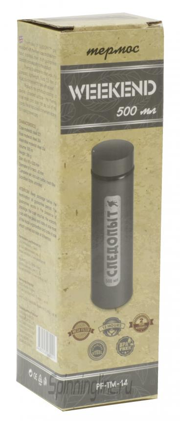 Термос для чая с ситечком Следопыт 0,5л - Данное фото демонстрирует вид упаковки, а не товара. Товар на фото может отличаться по цвету, комплектации и т.д. Дизайн упаковки может быть изменен производителем 1