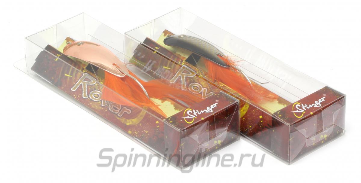 Блесна Stinger Rover 10гр S/C - Данное фото демонстрирует вид упаковки, а не товара. Товар на фото может отличаться по цвету, комплектации и т.д. Дизайн упаковки может быть изменен производителем 1