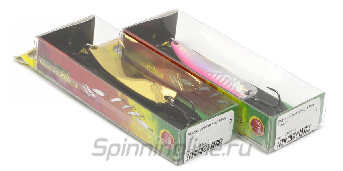 Блесна LureMax Hoyt 63мм 18гр 42 - Данное фото демонстрирует вид упаковки, а не товара. Товар на фото может отличаться по цвету, комплектации и т.д. Дизайн упаковки может быть изменен производителем 1