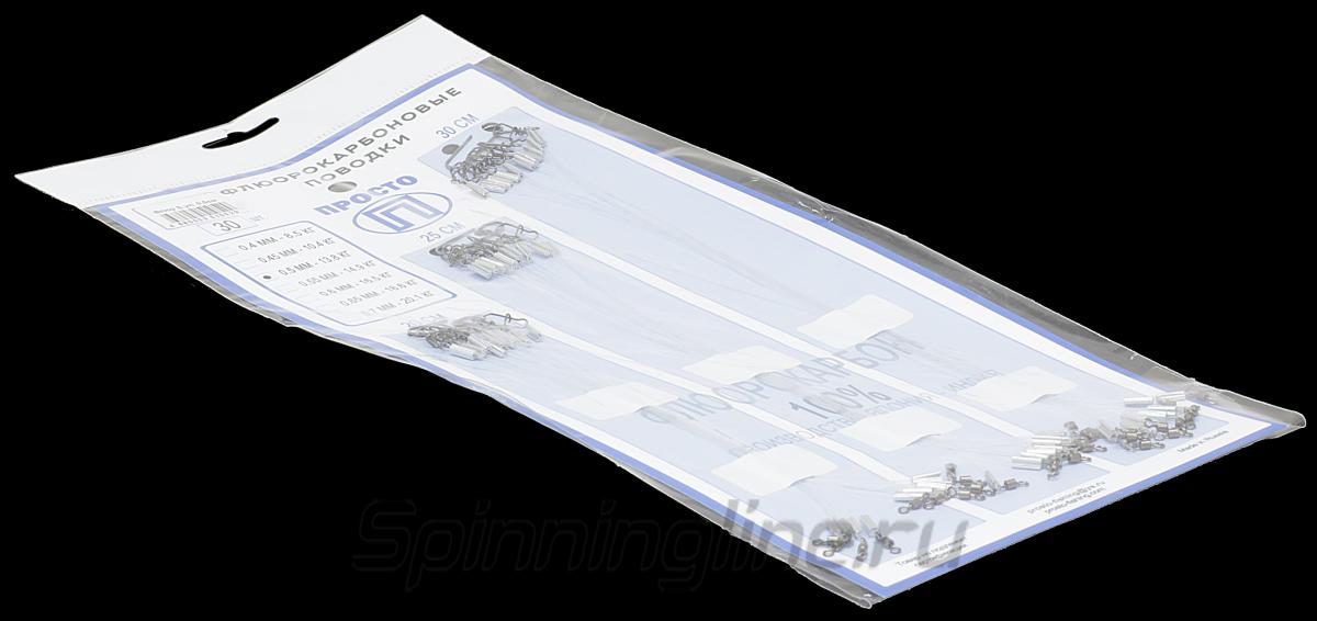Набор флюорокарбоновых поводков 0,5мм 13,8кг 20/25/30см - фотография упаковки (дизайн упаковки может быть изменен производителем) 1