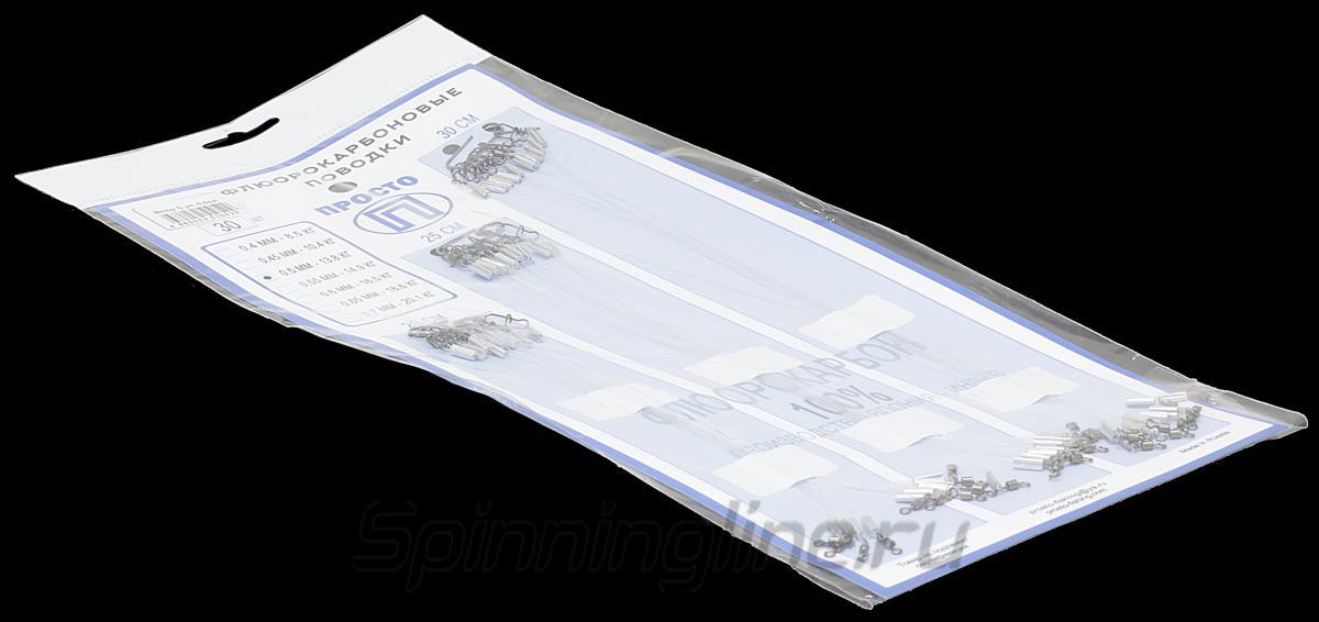 Набор флюорокарбоновых поводков 0,7мм 20,1кг 20/25/30см - фотография упаковки (дизайн упаковки может быть изменен производителем) 1