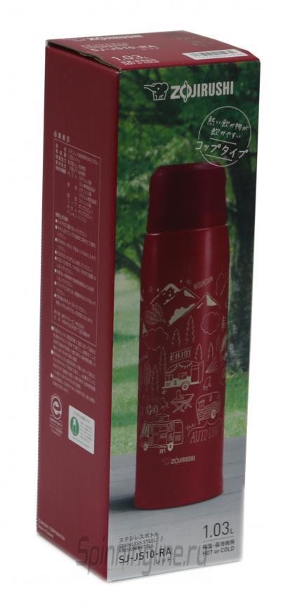 Термос Zojirushi SJ-JS10-RA 1,0л красный - Данное фото демонстрирует вид упаковки, а не товара. Товар на фото может отличаться по цвету, комплектации и т.д. Дизайн упаковки может быть изменен производителем 1