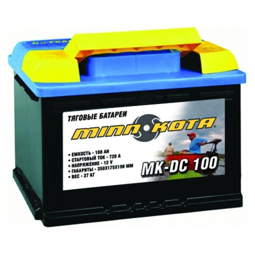 Аккумулятор MK-SCS100