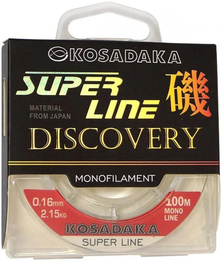 Леска Kosadaka Super Line Discovery 100м 0,20мм
