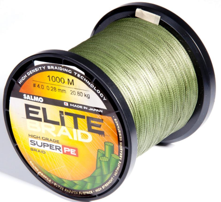 Шнур Salmo Elite Braid Super PE Green 1000м 0.28мм