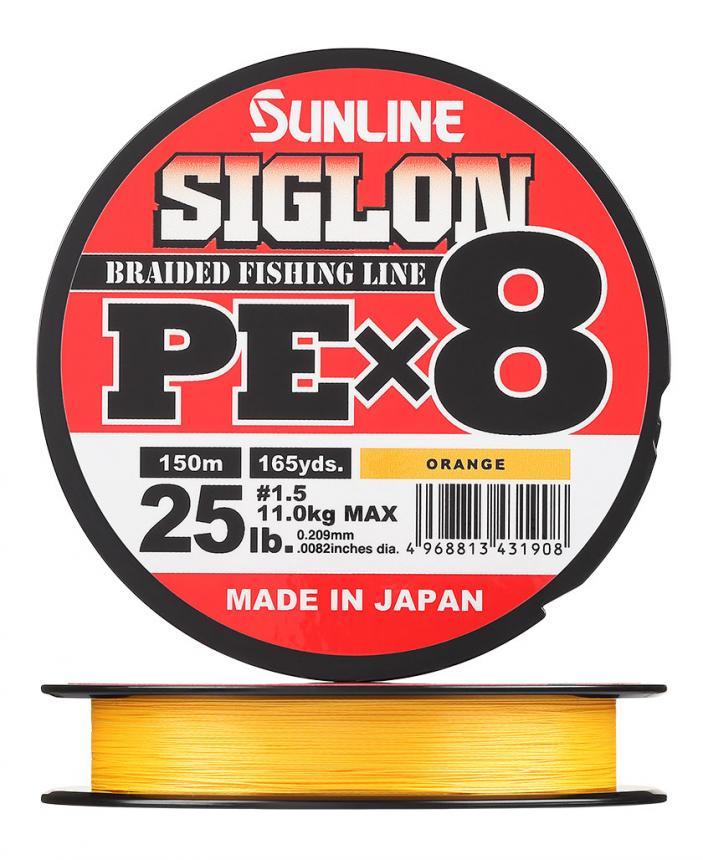 Шнур Sunline Siglon PE X8 150м 0.5 orange – купить по цене 1411 рублей в Москве с доставкой по России в рыболовном интернет-магазине Spinningline