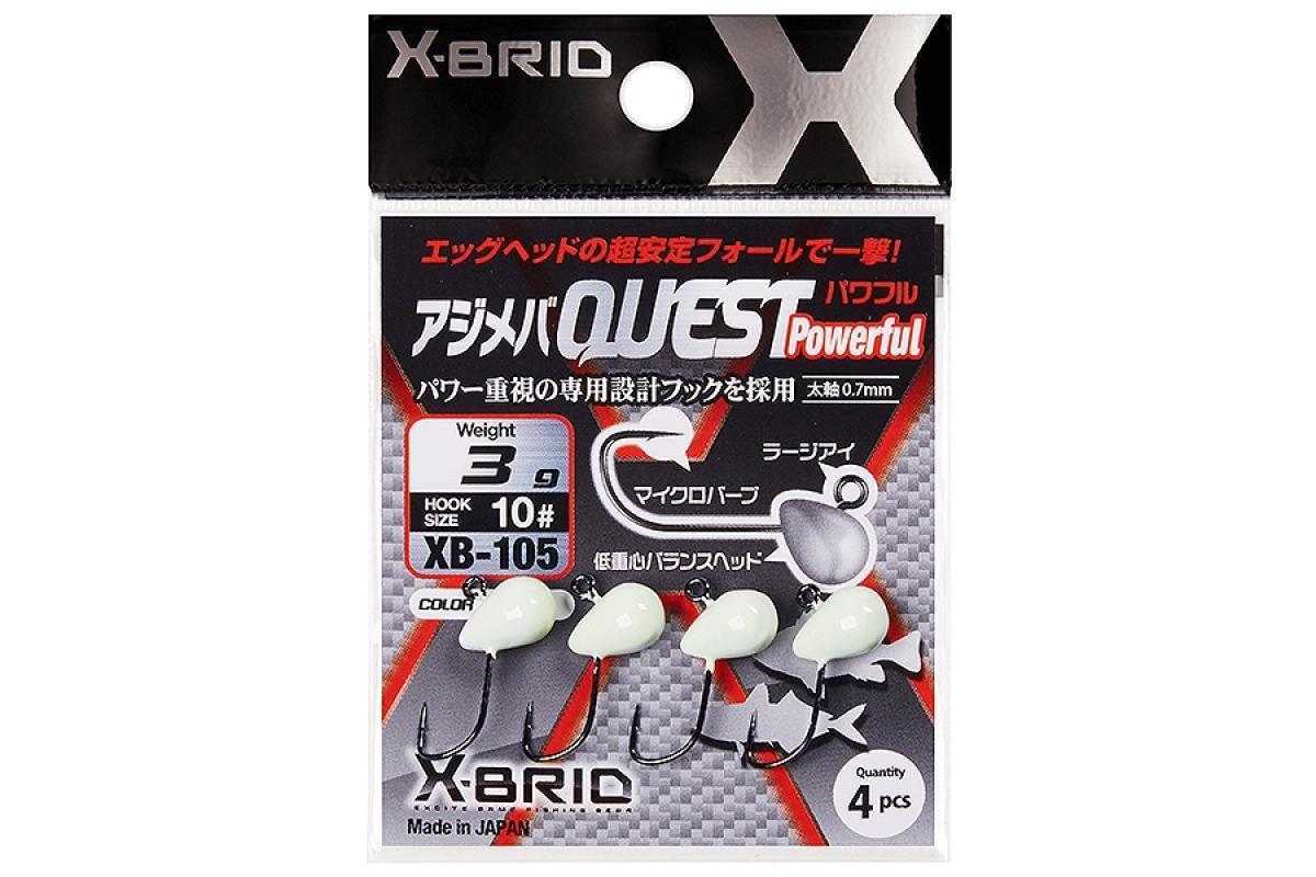Джиг-головка Morigen XB-105 1,5гр