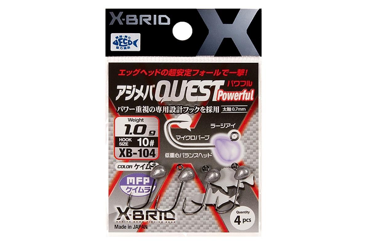 Джиг-головка Morigen XB-104 1,5гр