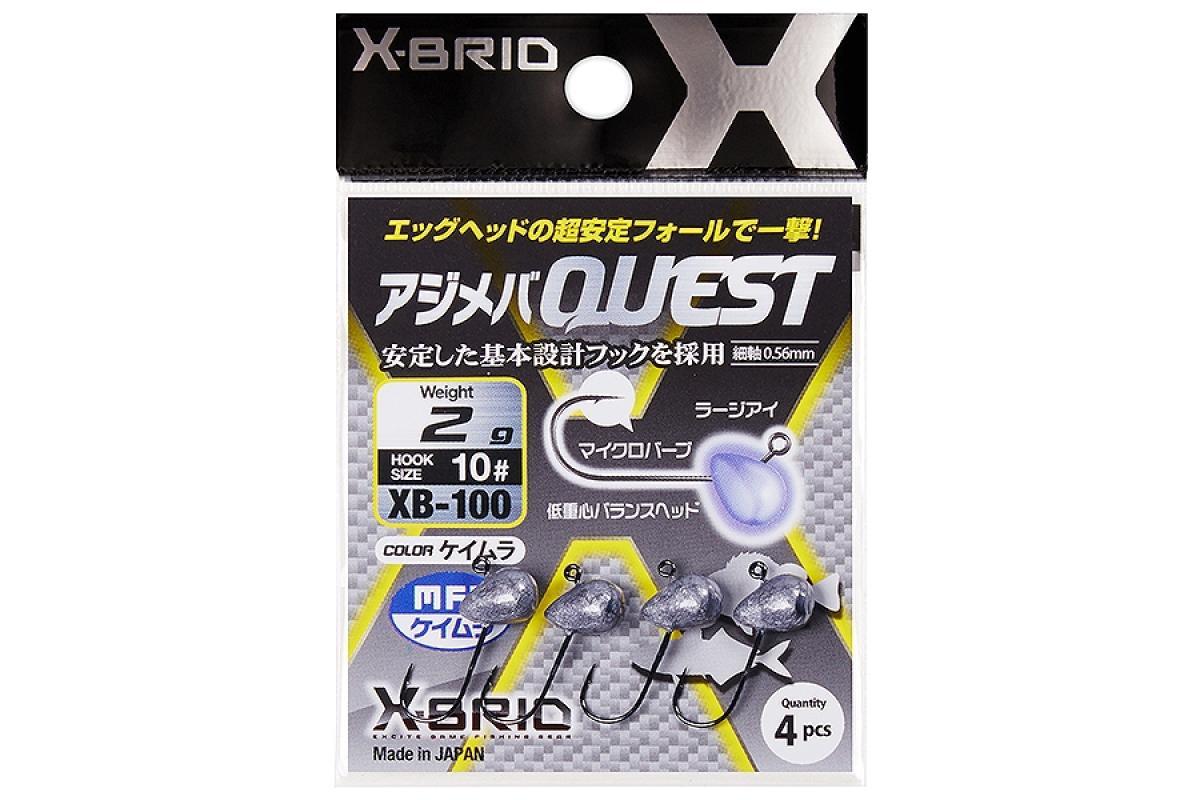 Джиг-головка Morigen XB-100 1гр