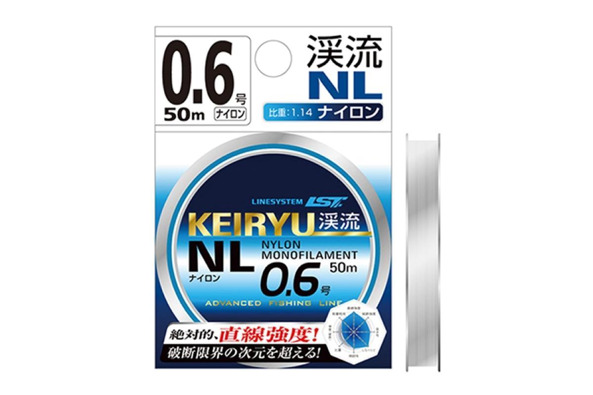Леска Linesystem Keiryu 30м 3.5