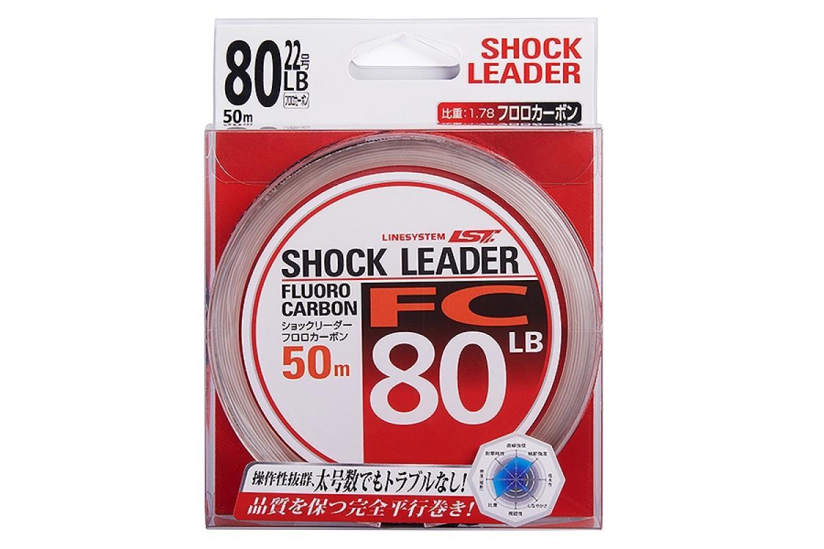 Шок-лидер LineSystem FC 50м 80lb