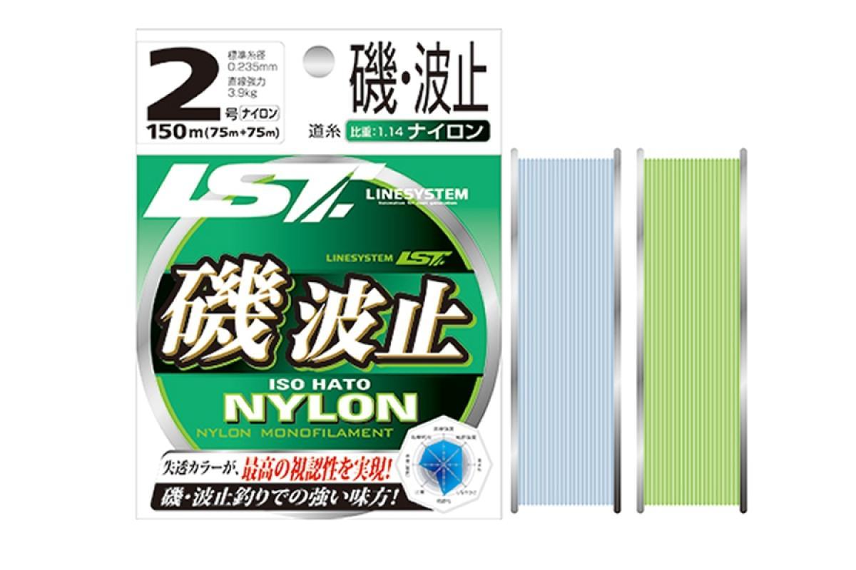 Леска Linesystem Iso Hato blue white 150м 4