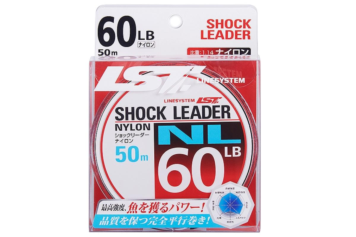 Шок-лидер LineSystem NL 30м 80lb