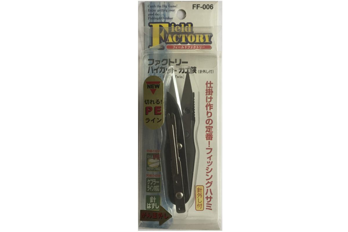 Кусачки для лески Field Factory High Cut Crab Scissors FF-006 Gray