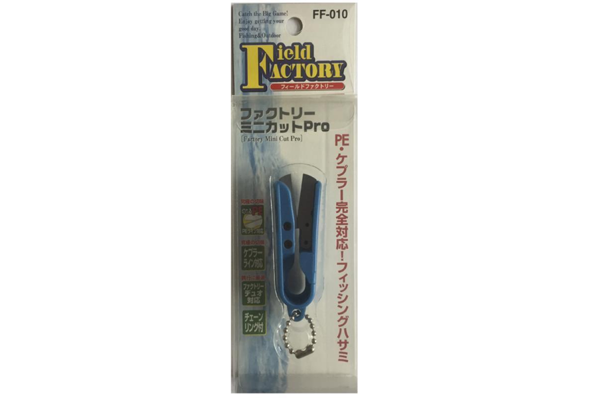 Кусачки для лески Field Factory Mini Cut Pro FF-010 Blue