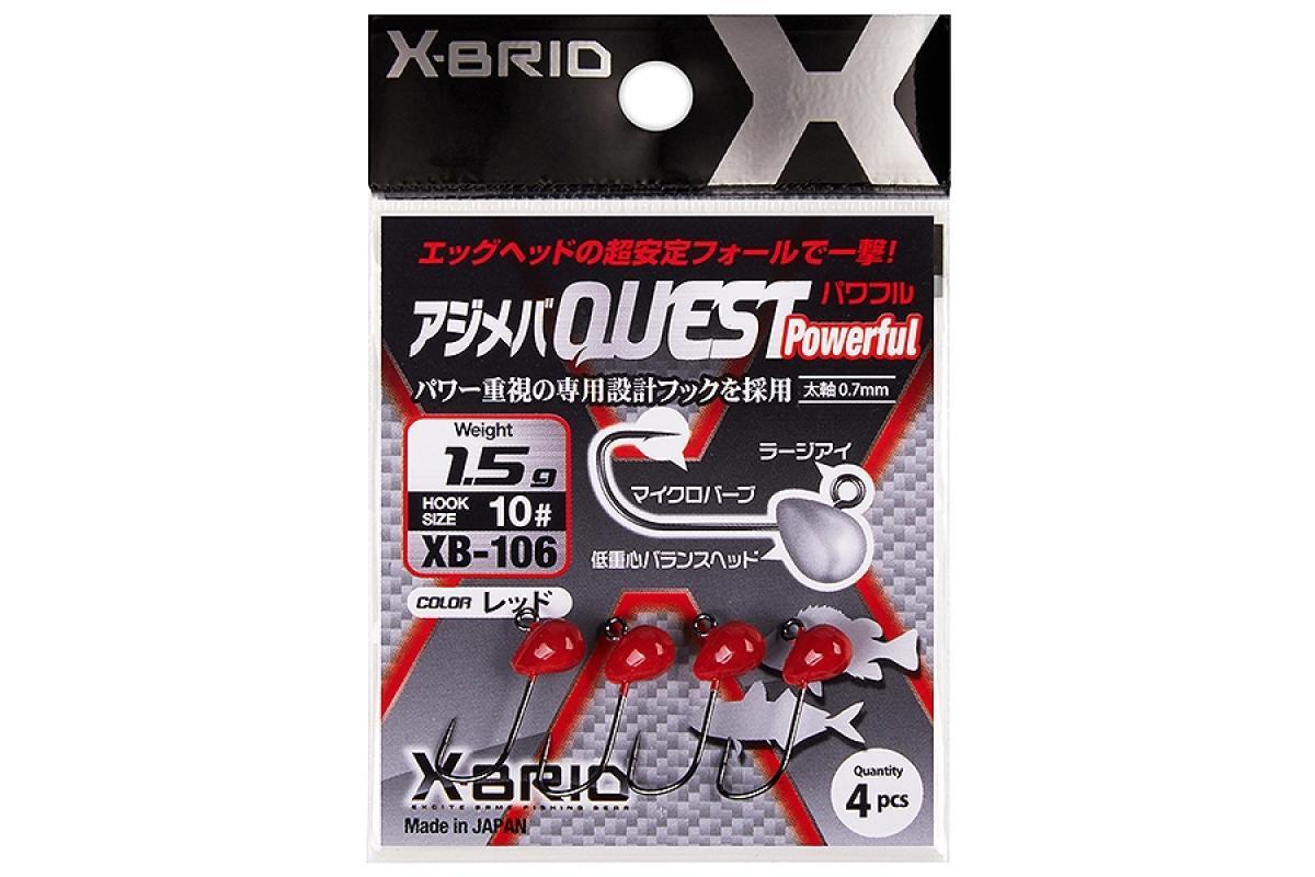 Джиг-головка Morigen XB-106 1,5гр