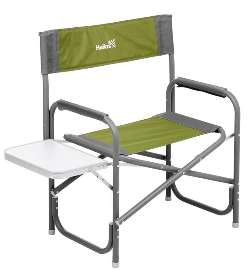 Кресло Helios MAXI серый/зеленый с откидным столиком