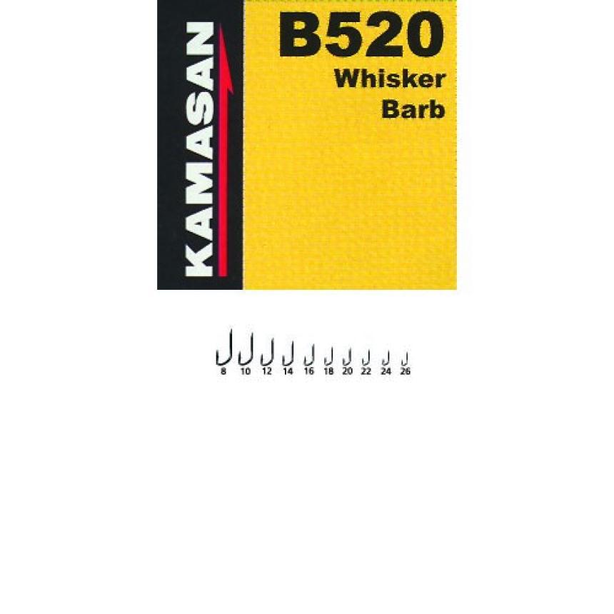 Крючок Kamasan B 520 №20