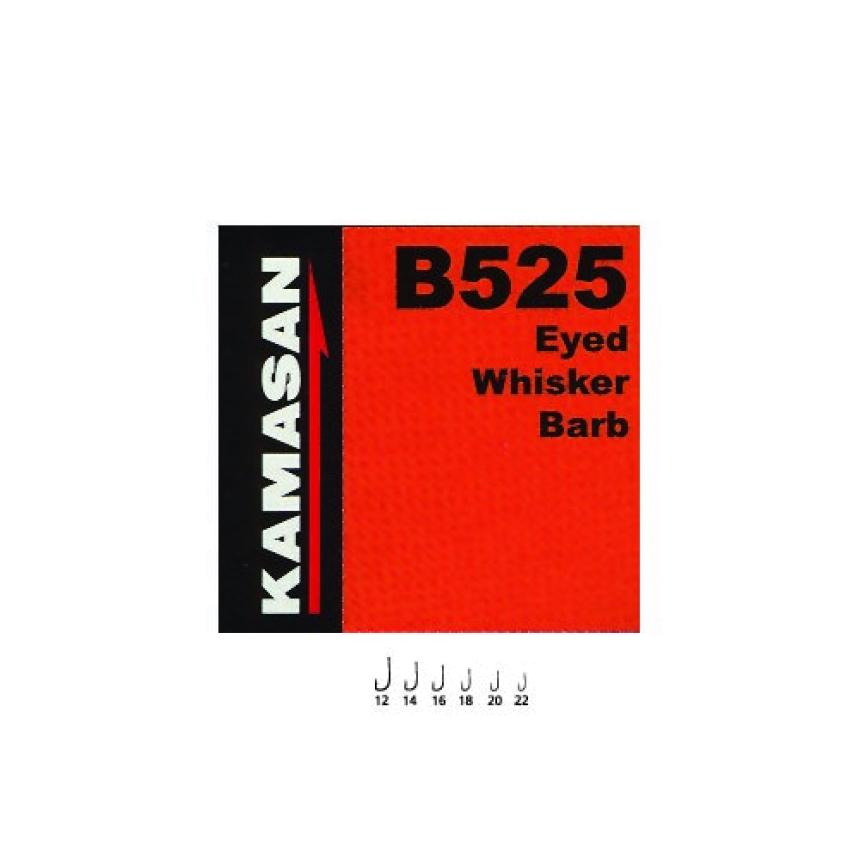 Крючок Kamasan B 525 №16