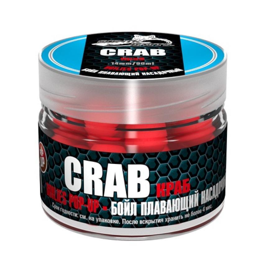 Бойлы Sonik Baits Pop-Up 14мм Crab Fluo
