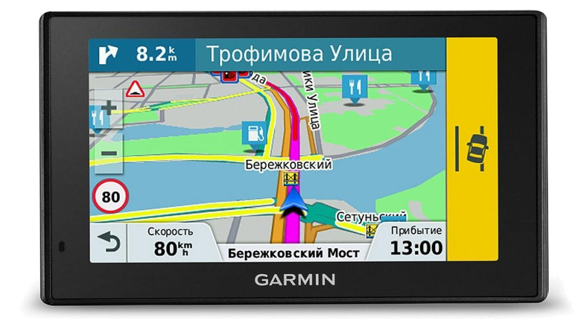 Навигатор Garmin DriveAssist 51 Russia LMT