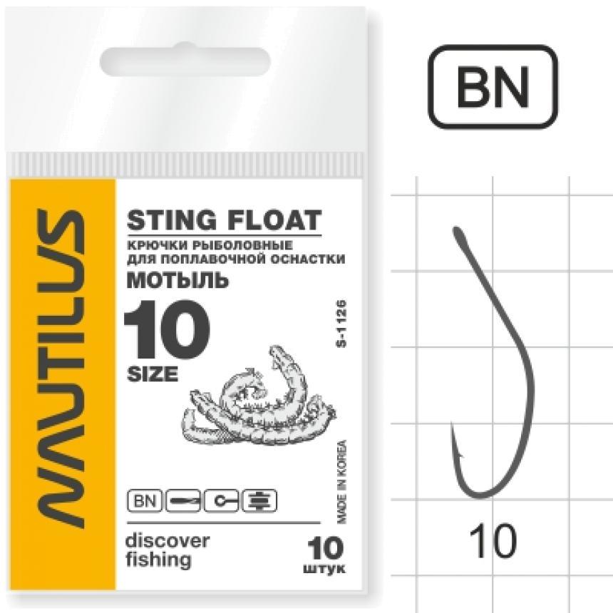 Крючок Nautilus Sting Float S-1126BN №10